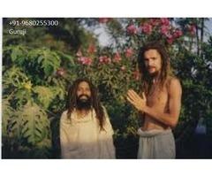 love vashikaran specialist+91-9680255300{{in Chile}}baba ji
